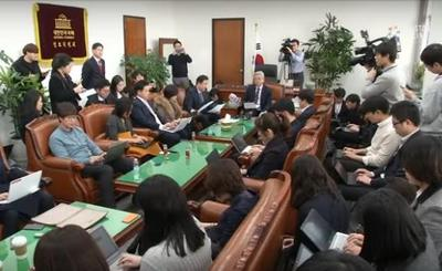 Korea National Intelligence Service.jpg